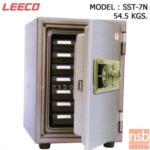 F02A050:ตู้เซฟนิรภัย 54.5 กก.(แนวตั้ง) ลีโก้ รุ่น SST-7N มี 1 กุญแจ 1 รหัส (มีถาดพลาสติก 7 ลิ้นชัก)
