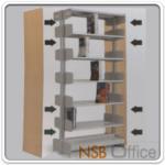D01A034:ชั้นห้องสมุด 6 ชั้น มีแผ่นไม้ปิดข้าง TY-SS713