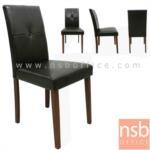 เก้าอี้ไม้ที่นั่งหุ้มหนังไบแคส รุ่น Furla (เฟอร์ล่า) ขาไม้
