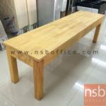 G08A048:เก้าอี้ยาวไม้ยางพาราล้วน สีธรรมชาติ รุ่น ks-bench