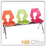 B06A085:เก้าอี้นั่งคอยเปลือกโพลี่ล้วน V-B528 ขาเหล็กวีคว่ำ