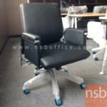 B03A302:เก้าอี้สำนักงาน รุ่น PE-CYZ30L ขาเหล็กโครเมี่ยม โช๊คแก๊ซ ก้อนโยก