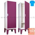 E25A040:ตู้เสื้อผ้าเหล็ก 1 บานเปิดสูง 200 ซม. ขาลอย ( 10 สี) รุ่น WDC-01