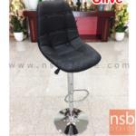 B18A068:เก้าอี้บาร์สูงหนังเทียม รุ่น Oli  โช๊คแก๊ส ขาโครเมี่ยมฐานจานกลม