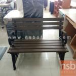 L02A248:เก้าอี้ไม้สนาม ขาเหล็ก ขนาด86*40*85 สีน้ำตาล