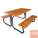 G14A132:ชุดโต๊ะและเก้าอี้โรงอาหารหน้าไม้สักตีระแนง ขาตัวเจสีดำ 120W, 150W,180W cm.