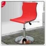 B09A132:เก้าอี้บาร์สูงโครงเหล็กหุ้มผ้าตาข่าย รุ่น BC-CB-008 โช๊คไฮโดรลิค (ยกเลิก)