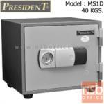 F05A031:ตู้เซฟนิรภัยชนิดดิจิตอล 40 กก. รุ่น PRESIDENT-MS1D มี 1 กุญแจ 1 รหัส (ใช้กดหน้าตู้)