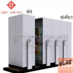D02A002:ตู้รางเลื่อนแบบพวงมาลัย 1 ตอน  121.7D cm 5,7,9,11,13,15 ตู้ (มือหมุน รุ่นประหยัด เหล็กหนา)