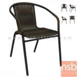 B20A090:เก้าอี้สนามเหล็ก ที่นั่งหวาย รุ่น BHB-1151