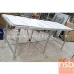 G12A169:โต๊ะสแตนเลส กว้าง 200 ซม.