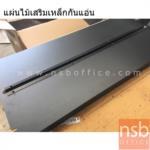 ตู้เอกสาร สูง 180 cm. 4 บานเปิด 1 ช่องโล่ง รุ่น PS-SHOW   เมลามีน สีวอลนัทตัดดำ