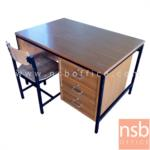 A17A004:ชุดโต๊ะทำงานข้าราชการครู 3 ลิ้นชัก   พร้อมเก้าอี้
