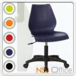 B21A010:เก้าอี้สำนักงานโพลี่ล้วน B408 โช๊คแก๊ซ ก้อนโยก