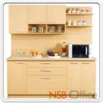 G10A007:ชุดตู้ครัวพร้อมตู้ลอย 180 cm. ER-0118