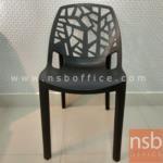 B11A034:เก้าอี้โมเดิร์นพลาสติกโพลี่ล้วน รุ่น mo-564 ขนาด 46.5W cm.
