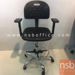 B09A194:เก้าอี้บาร์สูง PE-BAL-002 พียูโฟมฉีดขึ้นรูป โช๊คแก๊สปรับระดับได้ ขนาด 45W*52D*90H cm.