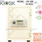 F04A004:ตู้เซฟนิรภัยดิจิตอลแนวตั้ง 53 กก. รุ่น K-DV-50E มี 1 กุญแจ 1 รหัส (มี 4 ลวดลาย)