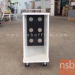 A34A010:กล่องวางซีพียูสีขาว ล้อเลื่อน H60 cm (สอดใต้โต๊ะได้) S-UP205 มือจับอลูมิเนียม