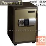 F05A023:ตู้เซฟนิรภัยชนิดดิจิตอล 50 กก.  รุ่น PRESIDENT-SS2D มี 1 กุญแจ 1 รหัส (รหัสใช้กดหน้าตู้)