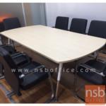 A05A220:โต๊ะประชุมหัวโค้ง  รุ่น Detroit (ดีทรอยต์) ขนาด 180W ,200W ,240W cm. ระบบคานเหล็ก ปลายขาโครเมี่ยม