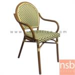G08A240:เก้าอี้สนามหวายเทียมสาน รุ่น HSR-5791A มีท้าวแขน (ใช้กับโต๊ะหวายฯ รุ่น G08A235)