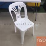 B10A049:เก้าอี้พลาสติก รุ่น JADE_CHAIR ซ้อนเก็บได้ (ผลิต พลาสติกเกรด A และ B)