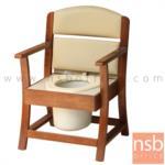 B29A145:เก้าอี้โมเดิร์นพลาสติก Bobber wood รุ่น PP91104 ขนาด 56W cm. โครงขาไม้ยางพารา (เหมาะสำหรับผู้สูงอายุ)