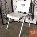 B05A149:เก้าอี้เฟรมโพลี่ 090-BW สีล้วนทั้งตัว ขาเหล็กทำสี