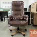 B28A025:เก้าอี้ผู้บริหาร แขนเบาะทรงกล่อง ขาโครเมี่ยม N9-XE