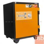 F01A043:ตู้เซฟ TAIYO รุ่น 150 กก. หน้าบานสีสัน 2 กุญแจ 1 รหัส(TS760K2C-11-BK)
