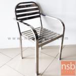 G12A272:เก้าอี้อเนกประสงค์สแตนเลส รุ่น Pearl Shoal (เพิร์ลโชล)