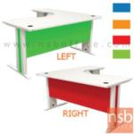 A18A029:โต๊ะทำงานตัวแอลสีสัน  รุ่น SR-KDC-160 ขนาด 160W1*160W2 cm.  ขาเหล็ก