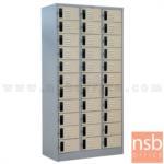 ตู้ล็อกเกอร์ 33 ประตู รุ่น Estee (เอสเต้) ขนาด 91.4W*183H cm.
