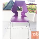 เก้าอี้อเนกประสงค์เฟรมโพลี่ รุ่น B128  ขาเหล็กตันชุบโครเมี่ยม
