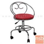 B09A106:เก้าอี้บาร์ที่นั่งกลมล้อเลื่อน รุ่น SH-NO004  ขาเหล็กชุบโครเมี่ยม