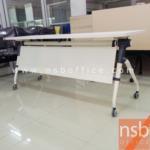 A07A056:โต๊ะพับอเนกประสงค์ ล้อเลื่อน มีบังโป๊ 160W,180W cm.