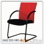 B04A080:เก้าอี้รับแขก ขาตัวซีพ่นดำ มีท้าวแขน KT-TW/1C