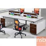 A04A150:ชุดโต๊ะทำงาน 4 ที่นั่ง สีสัก/ขาว รุ่น BC-OFT-017H พร้อมมินิสกรีนกั้นบนโต๊ะ