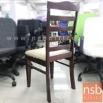 เก้าอี้หนังเทียม รุ่น NSB-CHAIR23 ขนาด 43W*95H cm.  โครงไม้ (STOCK-1 ตัว)
