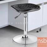 B02A072:เก้าอี้บาร์สตูลที่นั่งเหลี่ยม รุ่น PL-011H  โช๊คแก๊ส ขาเหล็กชุบโครเมี่ยม