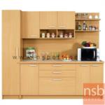 G10A011:ชุดตู้ครัวสูงหน้าเรียบ ER-0118,ER-0114  พร้อมตู้ลอย