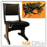 A05A022:เก้าอี้ประชุมไม้ยางพารา สีโอ๊ค ขาตัวที ที่นั่งเบาะ (ไม่มีแขน)