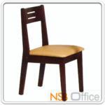 G14A046:เก้าอี้ไม้ยางพารา ที่นั่งหุ้มหนังเทียม  FW-CNP2018