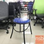 L02A300:เก้าอี้โมเดิร์นหนังเทียม รุ่น NSB-CHAIR14 ขนาด 38Di*87H cm. (STOCK-1 ตัว)