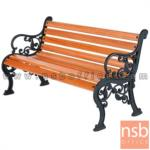 เก้าอี้สนามไม้เต็ง เหล็กหล่อ กทม. BKK-CO33 (100, 120, 150, 200 cm)