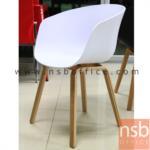 B29A230:เก้าอี้โมเดิร์น พลาสติกโพลี่ รุ่น FTS-XIM17 ขาไม้สีบีช