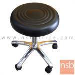 B09A182:เก้าอี้บาร์สตูลที่นั่งกลม สีดำ รุ่น HJK-SKY  ขาอลูมิเนียม 5 แฉก ล้อเลื่อน