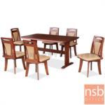 G14A236:ชุดโต๊ะรับประทานอาหาร ไม้ยางพารา  รุ่น Walmart (วอลมาร์ท)  6 ที่นั่ง พร้อมเก้าอี้