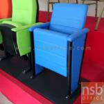 B19A002:เก้าอี้หอประชุม รุ่น AD-03 แบบแขนแบน ที่นั่งพับเก็บได้